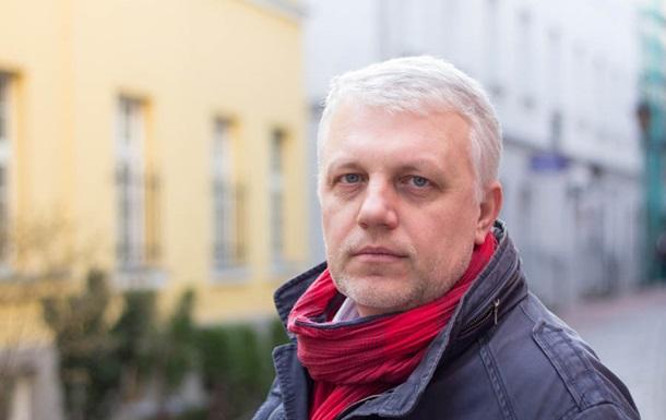 Журналіст Павло Шеремет загинув від вибуху машини