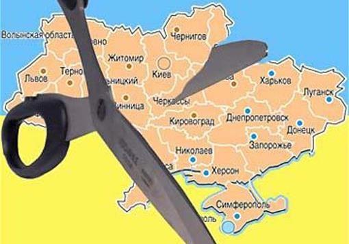 Сепаратизм в Украине по этническому принципу