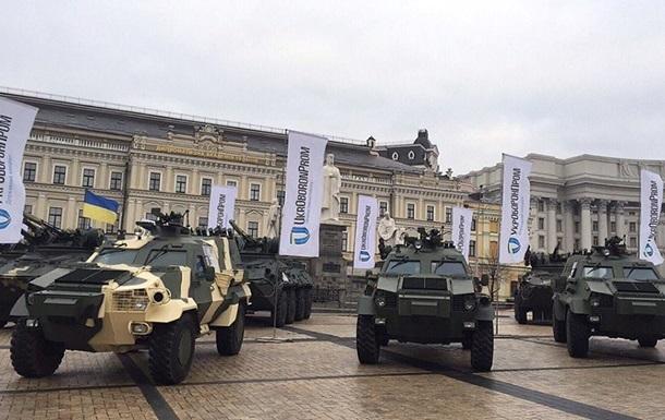 Укроборонпром передал армии десять Дозоров