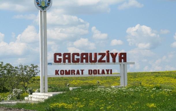 В Украине заявили о давлении на гагаузскую общину