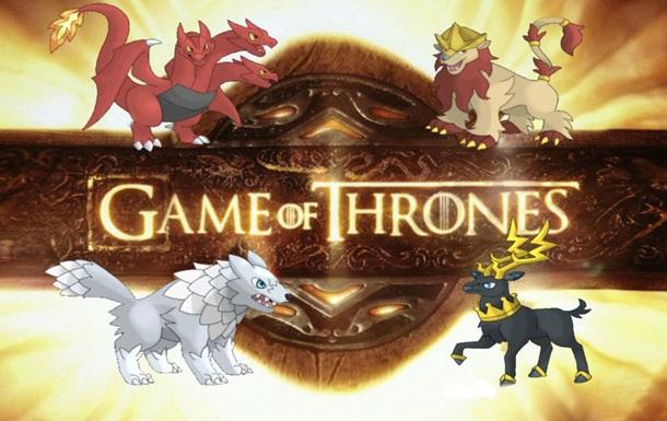 Творці Pokemon Go планують гру за Грою престолів