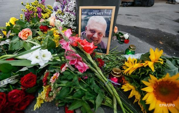 65 за 25 лет. Убийства журналистов в Украине