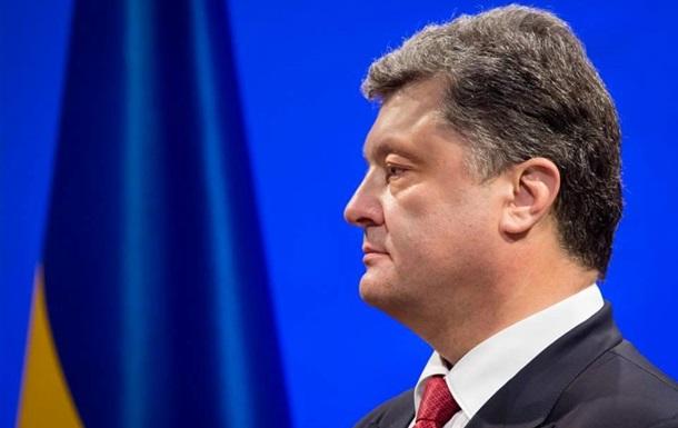 Порошенко утвердил отмену санкций против Ирана