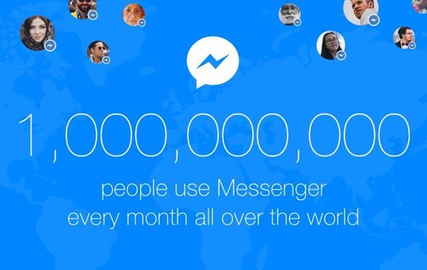 Facebook Messenger набрал миллиард пользователей