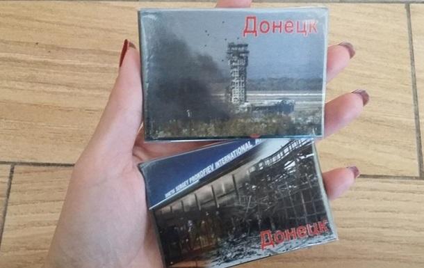 В Донецке продают магниты с развалинами аэропорта