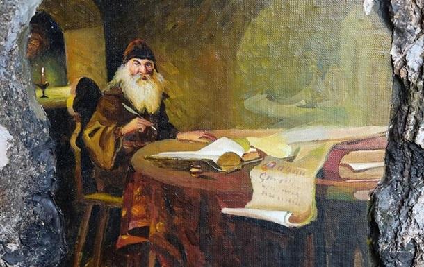 УПЦ причислила к лику святых украинского писателя