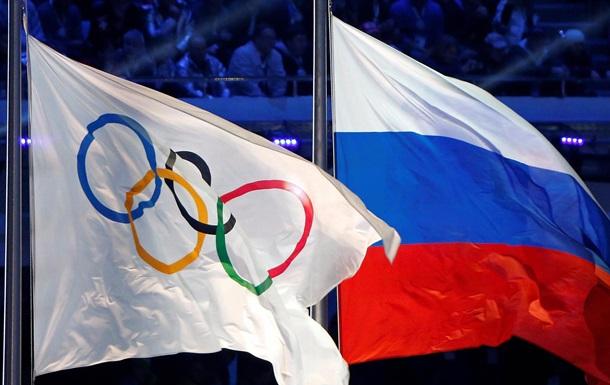 Кремль відповів на недопуск російських атлетів до Олімпіади
