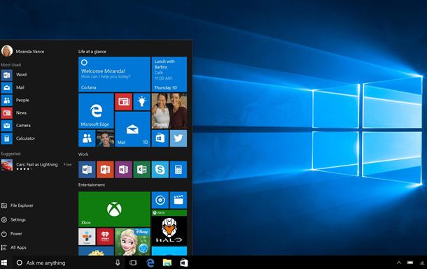 Франція заборонила Windows 10 збирати дані
