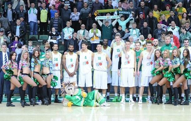Чемпіон України з баскетболу дізнався суперників по Лізі чемпіонів