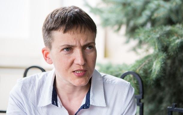 Савченко розповіла, за кого вийде заміж