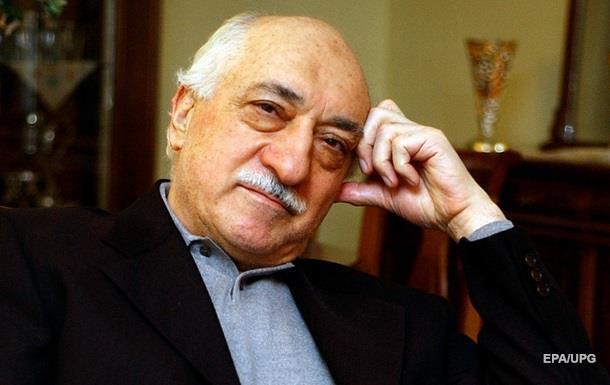 У Туреччині затримано племінника Ґюлена