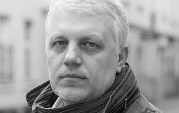 Павел Шеремет: режим пролил кровь