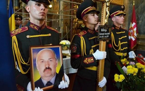 Дом погибшего бойца АТО обокрали во время похорон