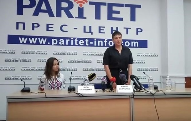 Савченко заявила, що Ростов - це Україна