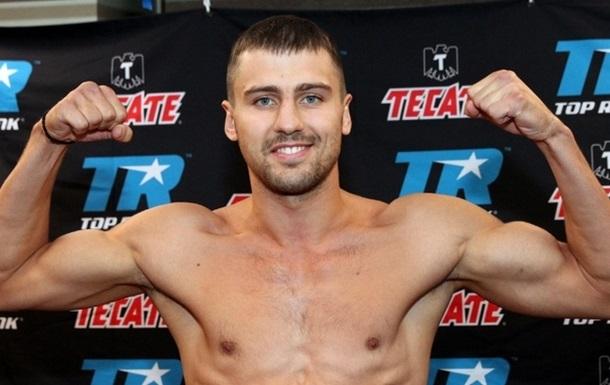 Украинский боксер узнал соперника по следующему бою
