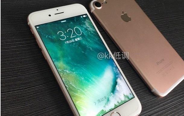 Не iPhone 7. ЗМІ дізналися про назву нового смартфона Apple