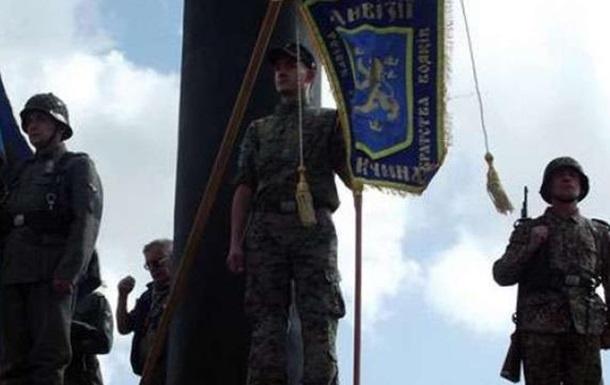 На Львовщине официально почтили память погибших боевиков СС
