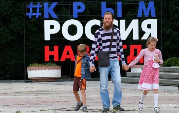 В Крыму считают, что Киев пытается замолчать правду о полуострове