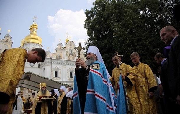 Хресна хода в Києві: онлайн