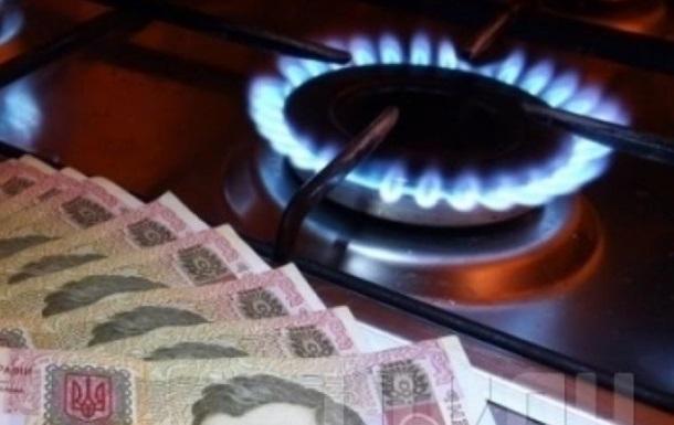 Чому тарифи на газ постійно зростають? Уряд вважає українців дурними?