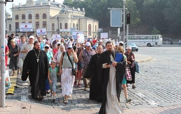 Полиция изъяла у прихожан в Киеве небольшие ножи