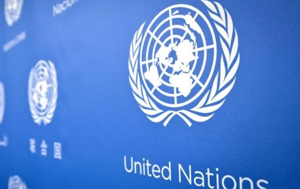 На кого працює ООН?