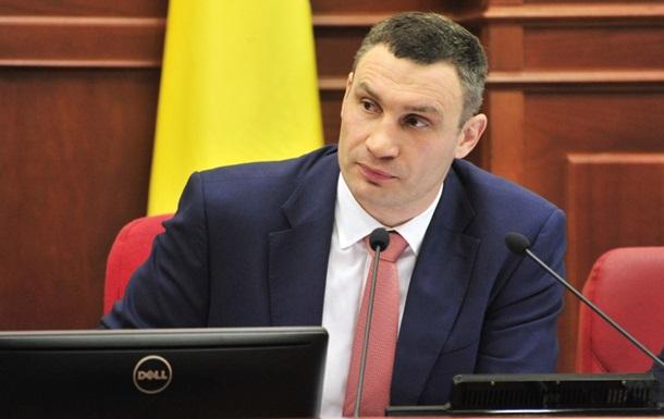 Кличко будет настаивать на изменении меры пресечения Войцеховскому