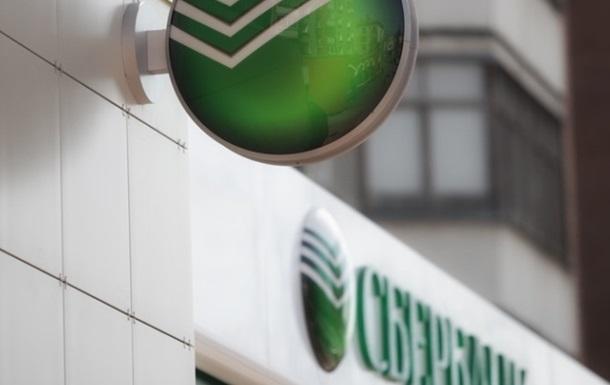В Киеве заминировали Сбербанк