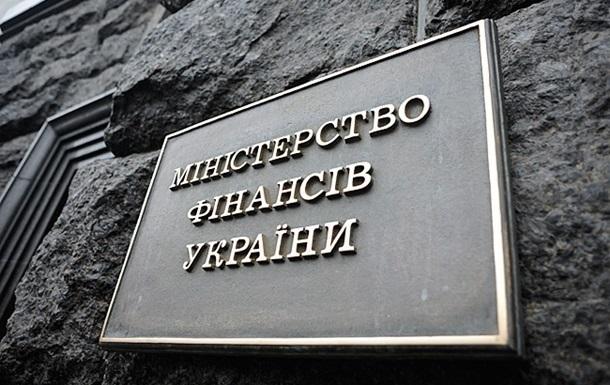 З початку року держборг України зріс на $ 1,6 мільярда