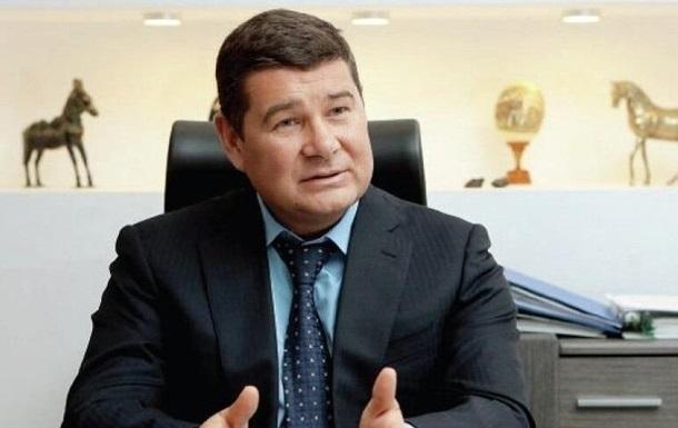 Втікач-нардеп Онищенко написав заяву на відпустку