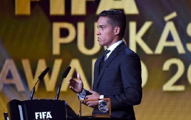 Автор лучшего гола года по версии ФИФА завершил карьеру в 27 лет
