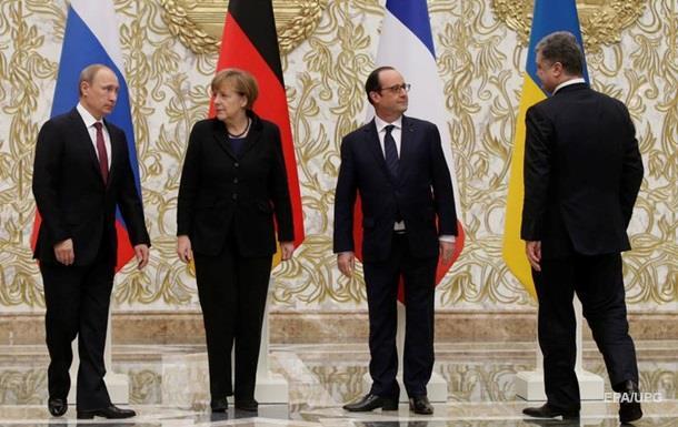 Путин отказался от прямого общения с Киевом - СМИ