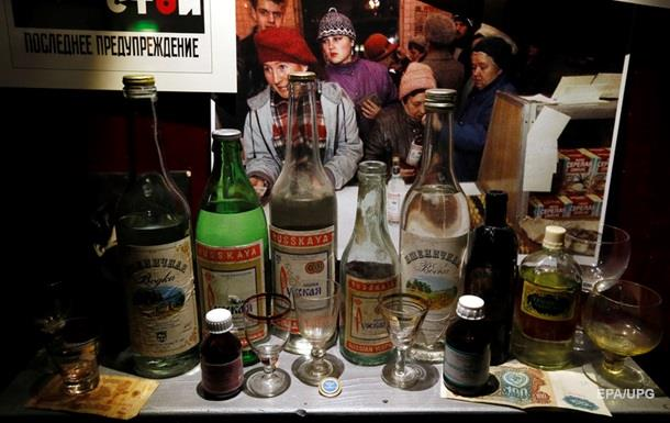 Кількість алкоголіків у Росії знизилася на третину