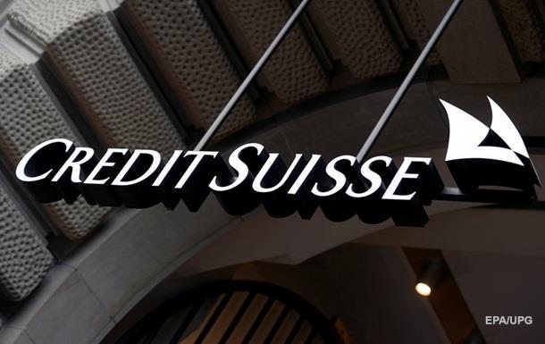 Для миллиардеров в Швейцарии создадут банковский спецсервис