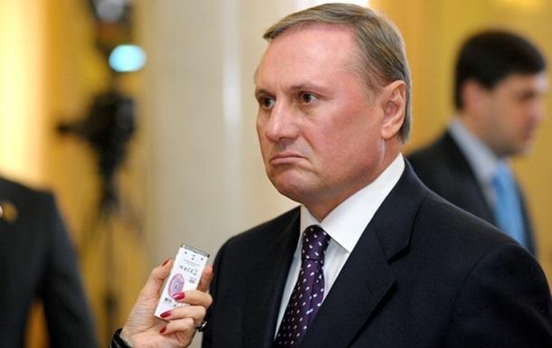 ЗМІ: Єфремова підозрюють у створенні ЛНР