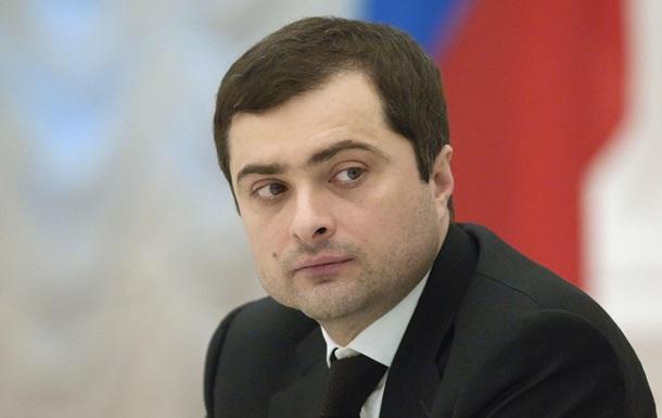 «Донбасс монополия – новая захватывающая игра российских политиков»