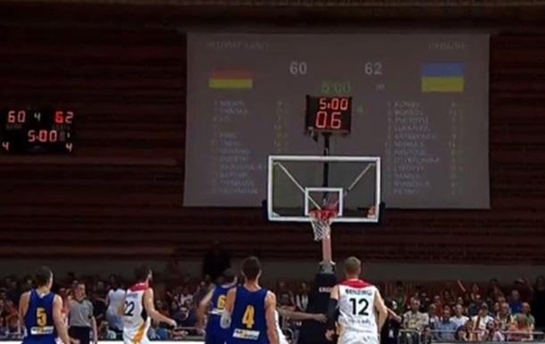 Украина обыгрывает Германию
