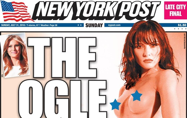 В New York Post вышли откровенные фото жены Трампа