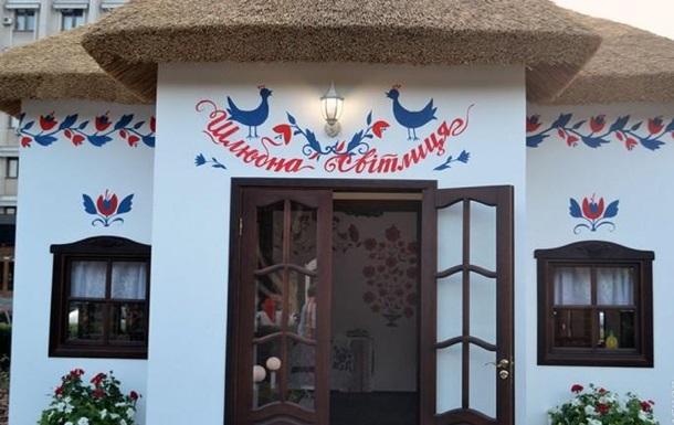 В Украине состоялось первое ночное бракосочетание