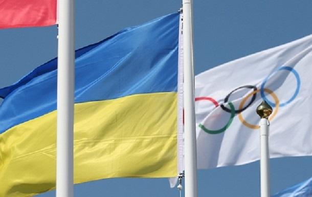 У Ріо-де Жанейро піднято прапор України