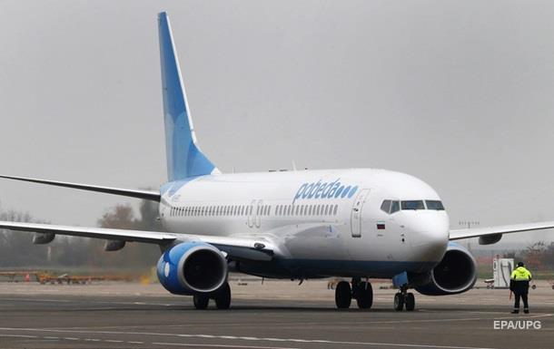 Москва запрошує Київ до діалогу щодо відновлення авіасполучення