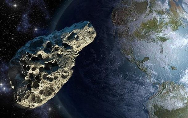 До Землі наближається небезпечний астероїд
