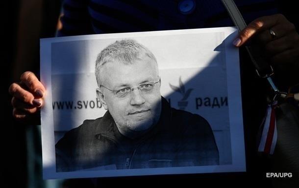 Павел Шеремет погиб 20 июля в результате взрыва автомобиля