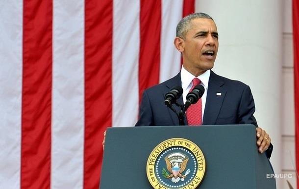 Обама призвал Россию не запугивать Украину