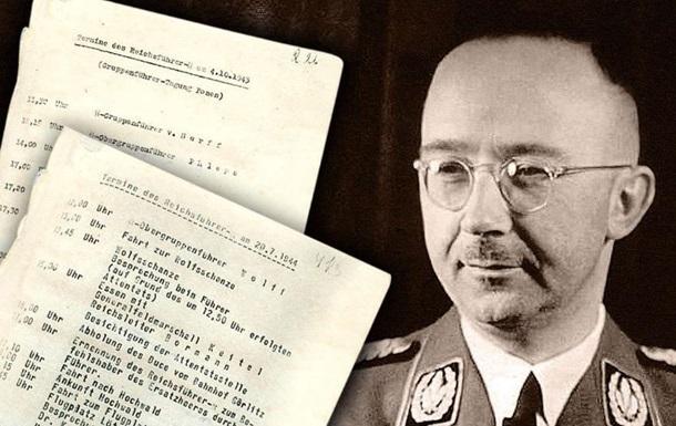 Записи из дневника Генриха Гиммлера