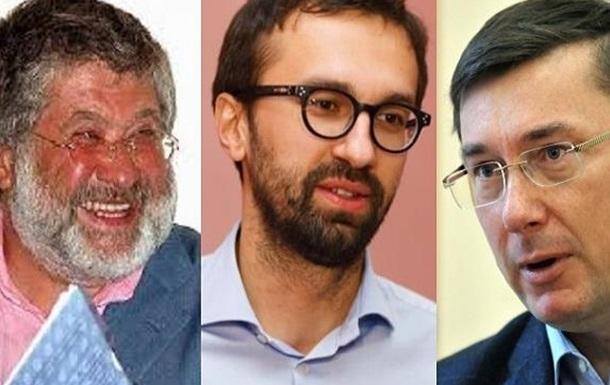 Пленки Лещенко – светит ли Украине прозрачное финансирование партий?