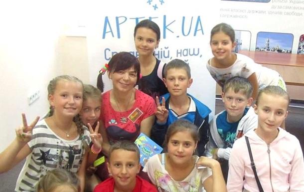 Артек по-новому. Украина возроджает знаменитый лагерь