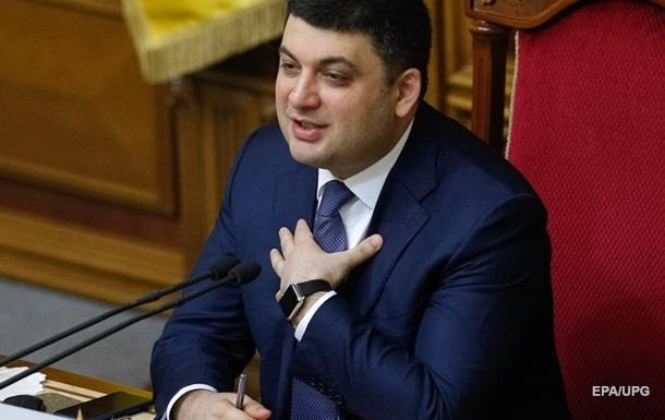 Гройсман рассказал о росте зарплат в Украине