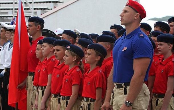 У Росії з явився дитячий військовий рух Юнармія