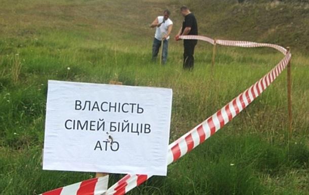 Землю під Києвом отримали вже три тисячі АТОвців